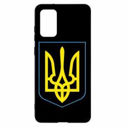 Чохол для Samsung S20+ Герб України з рамкою