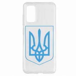 Чохол для Samsung S20 Герб України з рамкою