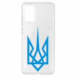 Чохол для Samsung S20+ Герб України загострений