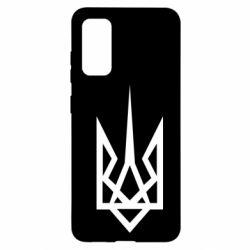 Чехол для Samsung S20 Герб України загострений