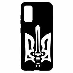 Чохол для Samsung S20 Герб з мечем