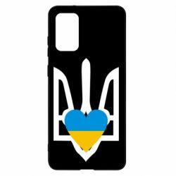 Чохол для Samsung S20+ Герб з серцем