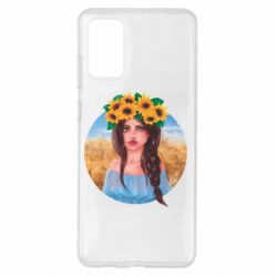 Чехол для Samsung S20+ Girl in a wreath of sunflowers