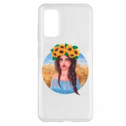 Чехол для Samsung S20 Girl in a wreath of sunflowers