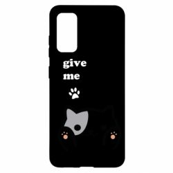 Чохол для Samsung S20 Give me cat