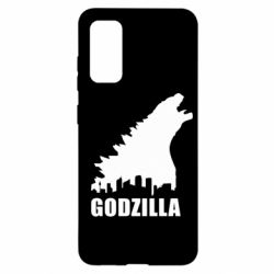 Чохол для Samsung S20 Godzilla and city