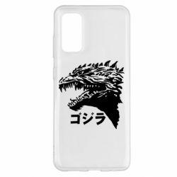 Чохол для Samsung S20 Godzilla in japanese