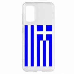 Чохол для Samsung S20 Греція
