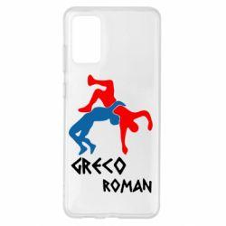 Чохол для Samsung S20+ Греко-римська боротьба