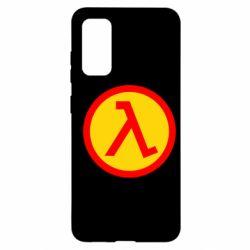 Чохол для Samsung S20 Half Life Logo