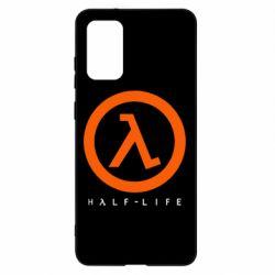 Чехол для Samsung S20+ Half-life logotype