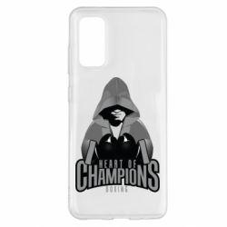 Чехол для Samsung S20 Heart of Champions
