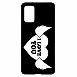 Чохол для Samsung S20+ Heart with wings