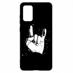Чохол для Samsung S20+ HEAVY METAL ROCK