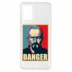 Чохол для Samsung S20+ Heisenberg Danger