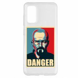 Чохол для Samsung S20 Heisenberg Danger
