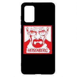 Чохол для Samsung S20+ Heisenberg face