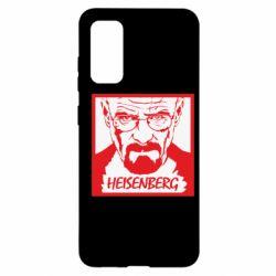 Чохол для Samsung S20 Heisenberg face