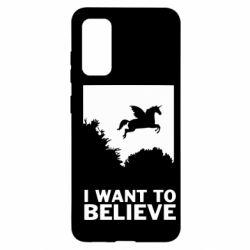 Чохол для Samsung S20 Хочу вірити в єдинорогів
