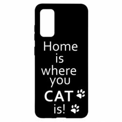 Чохол для Samsung S20 Home is where your Cat is!