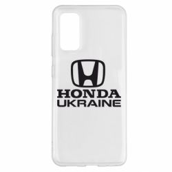 Чохол для Samsung S20 Honda Ukraine