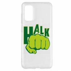 Чехол для Samsung S20 Hulk fist