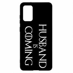 Чохол для Samsung S20+ Husband is coming