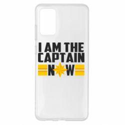Чохол для Samsung S20+ I am captain now
