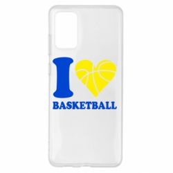 Чохол для Samsung S20+ I love basketball