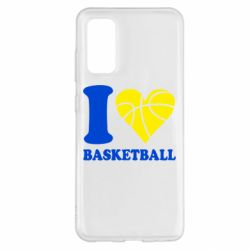 Чохол для Samsung S20 I love basketball