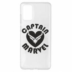 Чохол для Samsung S20+ I love Captain Marvel