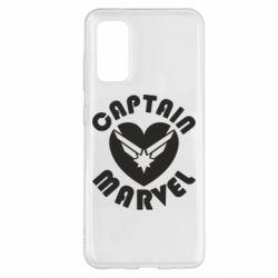Чохол для Samsung S20 I love Captain Marvel