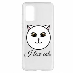 Чохол для Samsung S20 I love cats art