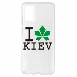Чохол для Samsung S20+ I love Kiev - з листком
