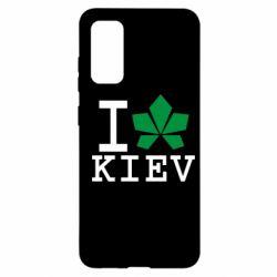 Чохол для Samsung S20 I love Kiev - з листком
