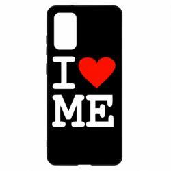 Чохол для Samsung S20+ I love ME