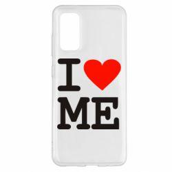 Чохол для Samsung S20 I love ME
