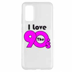 Чохол для Samsung S20 I love the 90