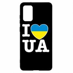 Чохол для Samsung S20+ I love UA