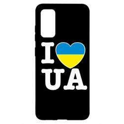 Чохол для Samsung S20 I love UA