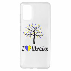 Чохол для Samsung S20+ I love Ukraine дерево