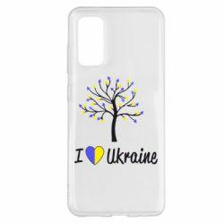 Чохол для Samsung S20 I love Ukraine дерево