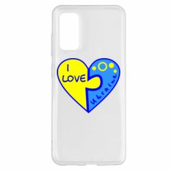 Чохол для Samsung S20 I love Ukraine пазли