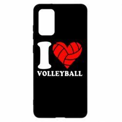 Чохол для Samsung S20+ I love volleyball