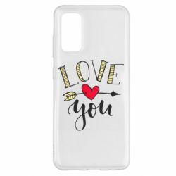 Чохол для Samsung S20 I love you and heart