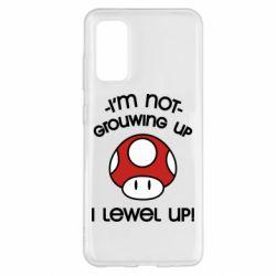 Чехол для Samsung S20 I'm not growing up, i level up