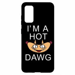 Чехол для Samsung S20 Im hot a dawg