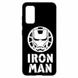 Чохол для Samsung S20 Iron man text