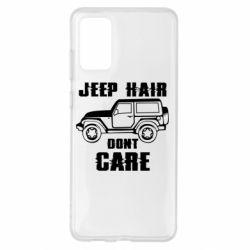 Чохол для Samsung S20+ Jeep hair don't care