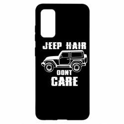 Чохол для Samsung S20 Jeep hair don't care